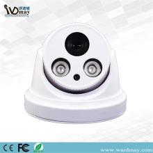 4.0MP IR Dome Video Security Surveillance AHD Camera