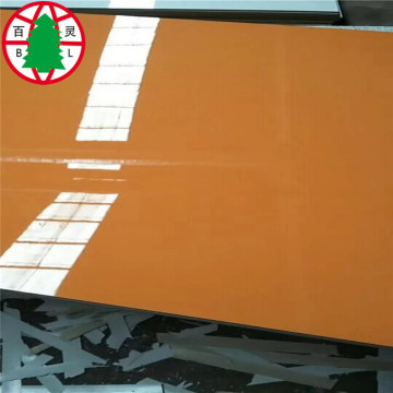 High gloss medium density board MDF board