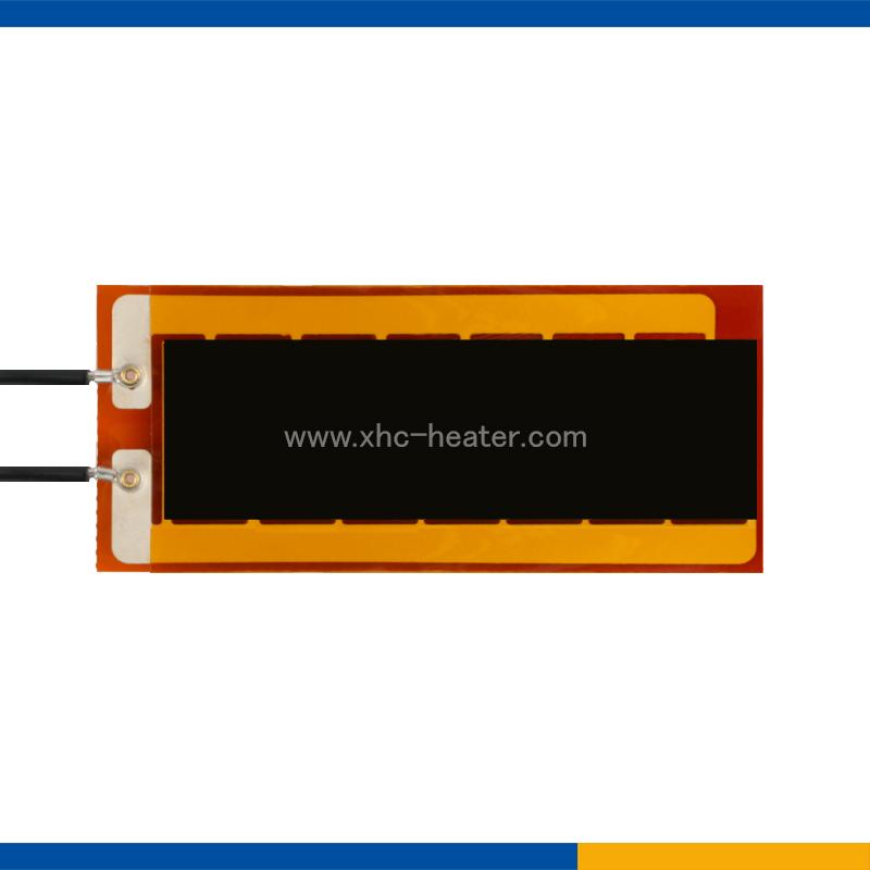 Far Infrared Heating Element for Handlebar