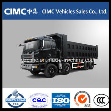 Mejor precio China 380HP 8X4 JAC Heavy Duty Dump Truck