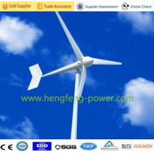 QUENTE! 1kW, 2kw, 3kw, 5kw 3kw pequeno preço de turbina de vento