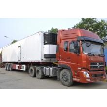 Рефрижераторный грузовик 8т HOWO Sinotruk