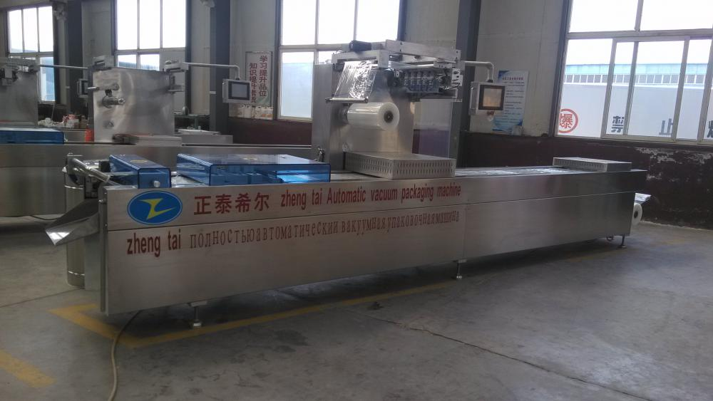 Air Conditioning Box Type Packaging Machines