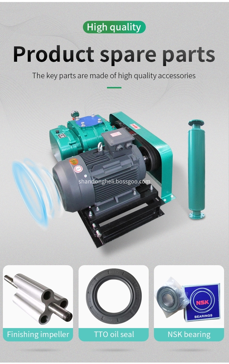 blower spare parts