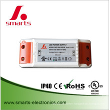 220V full voltage 24W led strip power supply 2 years warranty