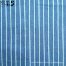 Хлопок поплин сплетенные нити, окрашенные ткани для одежды рубашки/платье Rls40-3po