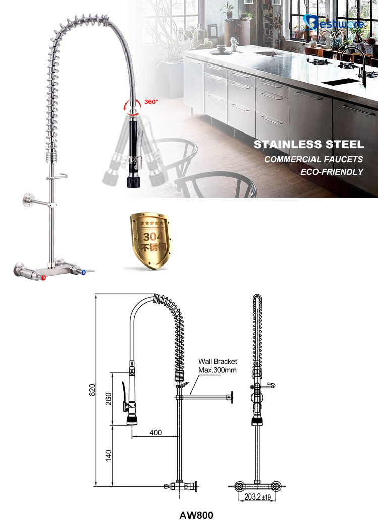 wall mounted faucet (2)