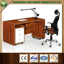 Wood Grain Color Office Desk
