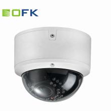 Антивандальная купольная камера H.265 2mp Starlight с VF-объективом