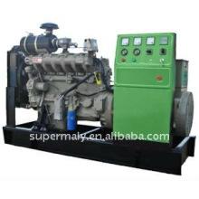 factory price lpg generator set from 10kw -1000kw