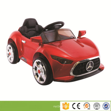 Kids Electric Car Battery Powered Baby Ride on Toy Cars