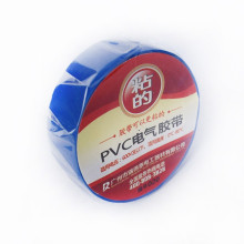 competitive price ,17mm*5m*0.165mm,Blue Glossy Surface pvc tape