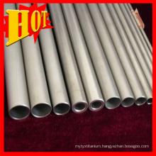 High Density Molybdenum Pipe Price Per Kg