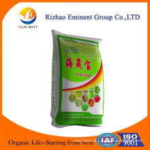 Fertilizante agrícola de alta qualidade