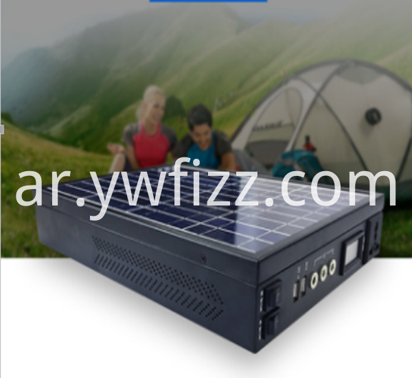 Multi Purpose Solar Mobile Power Supply