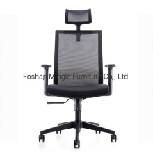 High Back Manager Executive Mesh Chair Black Office Swivel Chair