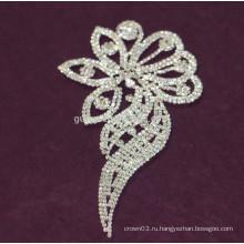 Оптовые кристаллические bridal appliques rhinestone
