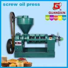 Huile de soja Press / Extraction d'huile de soja (YZYX120SL)