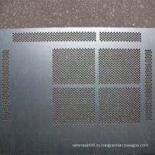 Перфорированный металлический лист из нержавеющей стали с маленьким отверстием