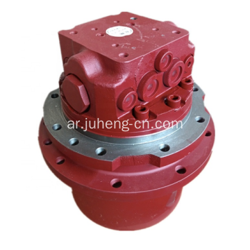 أجزاء حفارة Yuchai YC35-8 Final Drive Travel Motor PHV-3B-35BP