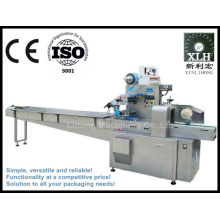 Gzb250 Pillow Type High Speed Automatic Multi-Functional Food /Tableware/Hardware Packing Machine for Packaging Biscuit/Bread /Cake/Towel/Wires/Hinges/Soap