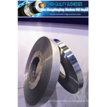 Однослойная алюминиевая фольга Al Emaa Pet для экранирования изоляции кабеля