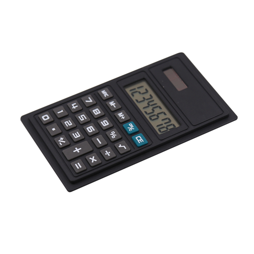 PN-2073C 500 POCKET CALCULATOR (3)