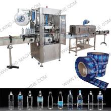 Automatic PVC Label Sleeve Labeling Machine