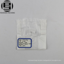 White color recyclable hdpe t-shirt packaging bag