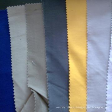 оптом поплин набивные ткани TC для медсестра равномерное