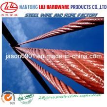 Steel Rope (factory)
