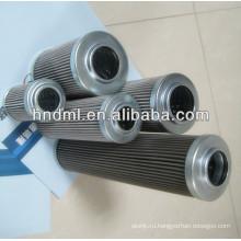 Фильтрующий картридж HILCO PH414-01-CG альтернативы