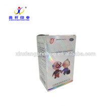 Top Quality Small Medicine Packaging Box Paper Packing Boxes