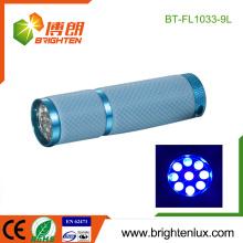 Vente en gros 3 * AAA batterie Powered Promotionnelle 360nm-365nm Cheap Colorful 9 led Purple Light UV Lanterne