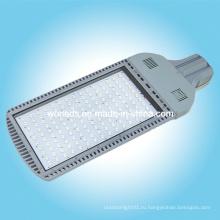 CE утвержденный Надежный свет дороги СИД 140W с множественными СИД