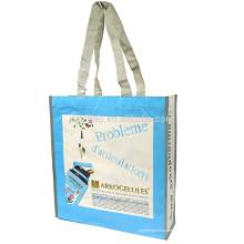 лучшая ткань Non-сплетенная хозяйственная сумка водонепроницаемый рециркулирует пользу