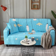 High Quality Fitted Recline Elastic Sofa Slip Cover Couch Protector