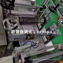 MAGNI Embossing roller for toilet paper making machine