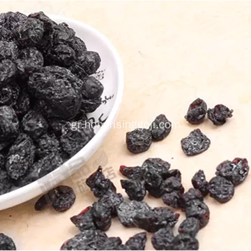 HACCP Foods Προστασία ματιών DRIED BLUE BERRIES