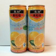 Orange Pulpy Juice avec Brc Standard 250ml