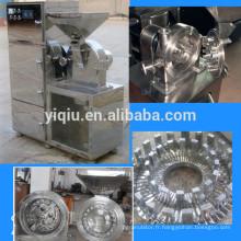 Machine à farine de café industrielle