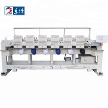 Brother 6 head industrial embroidery sewing machine with cheap price