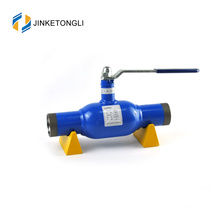 JKTL2W042 Integrated Welded Ball Valve with Gear