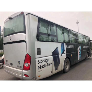 Bus Yutong d'occasion pour voyager