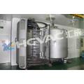 Máquina de alumínio da metalização do vácuo do copo da tocha da máquina de revestimento do vácuo do refletor / máquina do refletor