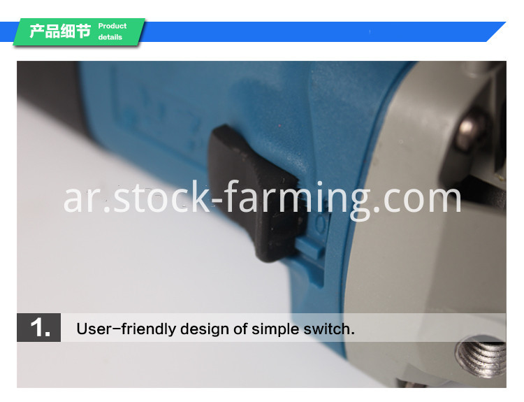 Electric Hoof Trimmer