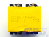 laser marking fir Mara tape