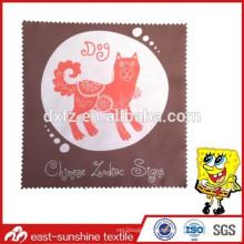 Логотип логотипа собаки логотип микрофибры для чистки, пользовательские microfiber мило чистящей ткани с печатью