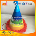 New Arrival Various Model Double Layer Environmental Protection China Birthday Party Items