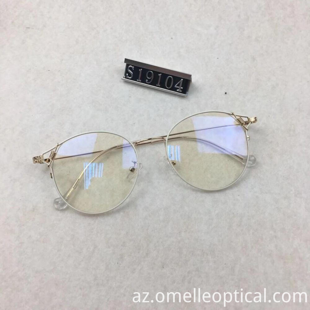 Optical Glasses Round